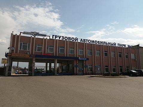 Диагностическая станция техосмотра № 10 филиал «Грузовой автомобильный парк № 1 г Гродно»