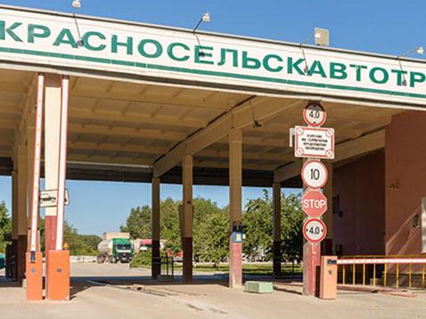 Диагностическая станция техосмотра № 7 Транспортное унитарное предприятие «Красносельскавтотранс»