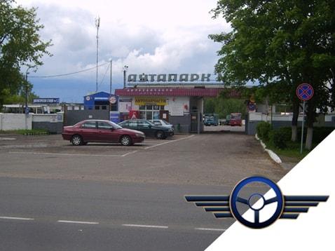 Диагностическая станция техосмотра № 12 Осиповичский филиал Автопарк №19 ОАО «Могилевоблавтотранс»