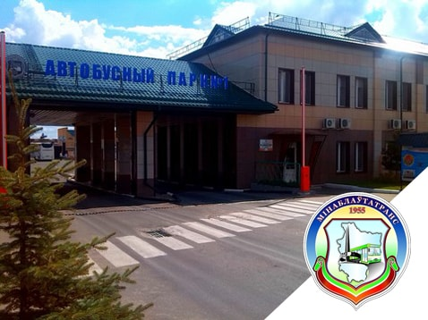 Диагностическая станция техосмотра № 26 ОАО «Миноблавтотранс» Филиал «Автобусный парк № 1»