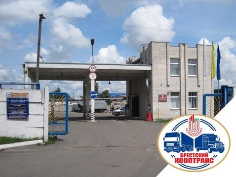 Диагностическая станция техосмотра № 32 УП «Брестский кооптранс»