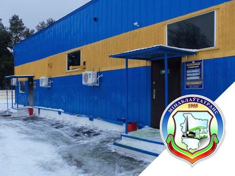 Диагностическая станция техосмотра № 33 ОАО «Миноблавтотранс» филиал «Автобусный парк № 5»