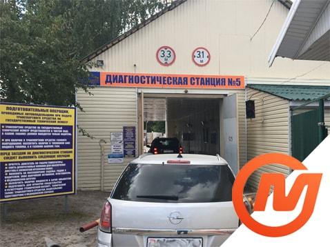 Диагностическая станция техосмотра № 5 ООО «ИстПал-Прогресс»