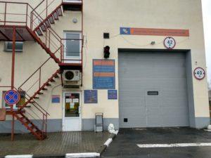 Диагностическая станция техосмотра № 92 ООО «Автоцентр на Лазурной»