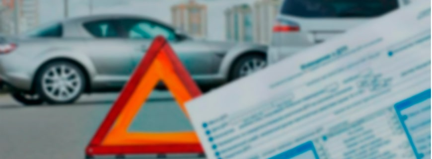 Европротокол при ДТП в РБ, как заполнять и куда с ним идти для возмещения суммы ущерба при аварии
