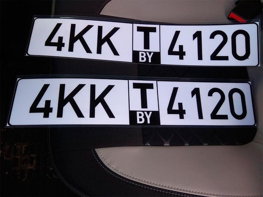 Транзитные номера на авто