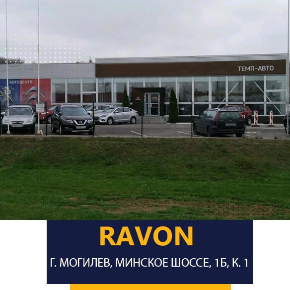 avtocentr-ravon-na-minskom-shosse-1b-k1-v-mogilyove