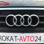 Аренда Audi A6 черного цвета