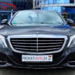 Аренда Mercedes-Benz S class W222 на сутки, неделю и длительный срок