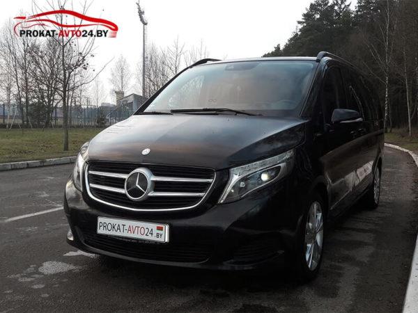 Аренда Mercedes V-Class без водителя