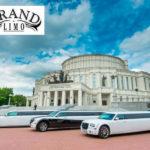 Белый лимузин Chrysler 300C на праздник