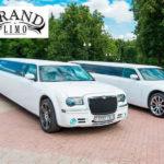 Белый лимузин Chrysler 300C на свадьбу