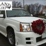 Джин-лимузин Cadillac Escalade на свадьбу