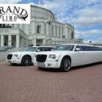 Лимузин на свадьбу Chrysler 300C