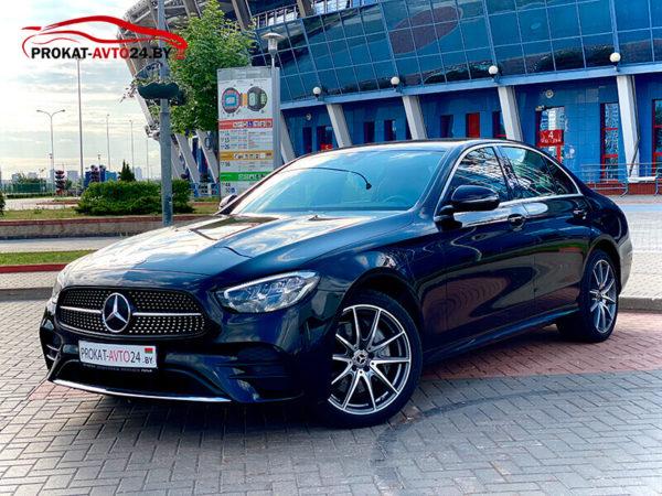 Прокат Mercedes-Benz E-Class 220 d 4matic