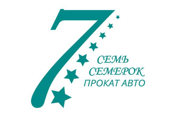 Семь Семерок - аренда и прокат авто