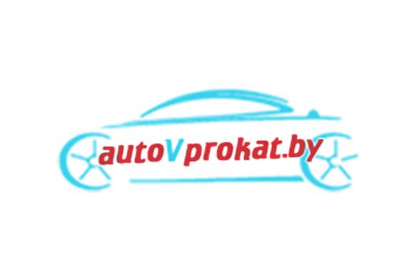 «AutoVprokat» - легковые авто и микроавтобусы напрокат