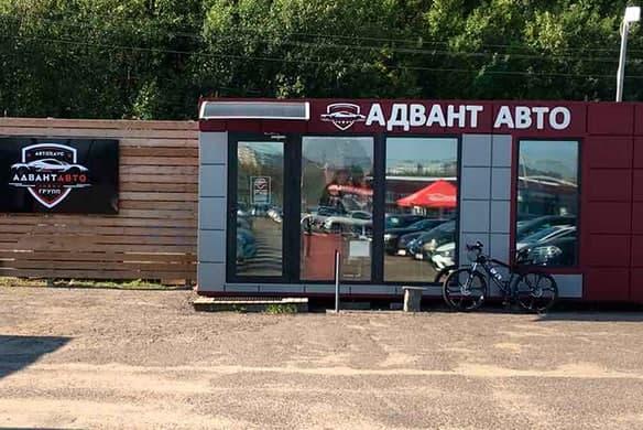 Автосалон Адвант авто в Минске