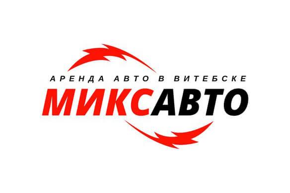 ЧУП «МИКСАВТО» - почасовая аренда авто с водителем и прокат автомобилей без водителя на сутки